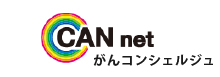 CAN net